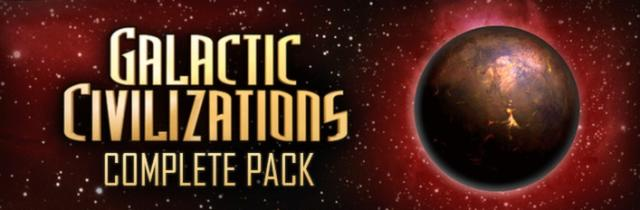 Galactic Civilizations: Complete Pack