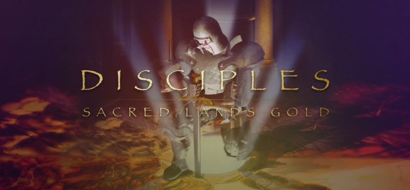 Disciples: Sacred Lands - Gold Edition Windows Front Cover 2014 cover