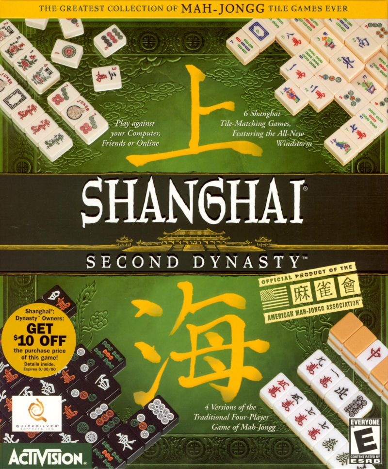 Shanghai: Second Dynasty Macintosh Front Cover