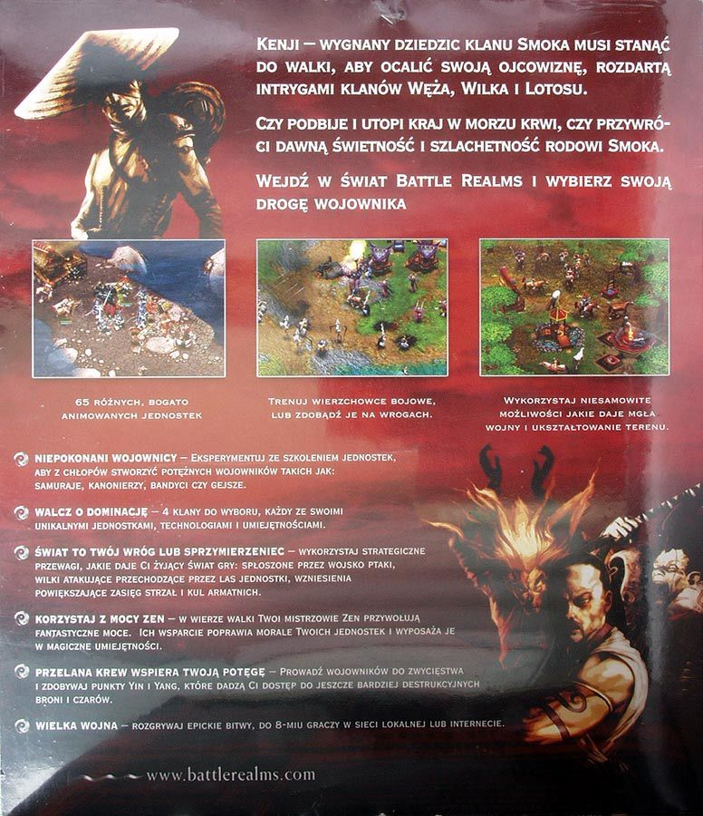 Battle Realms Windows Back Cover