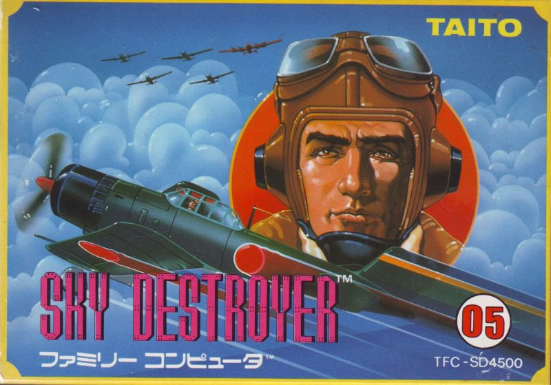 Sky Destroyer NES Front Cover