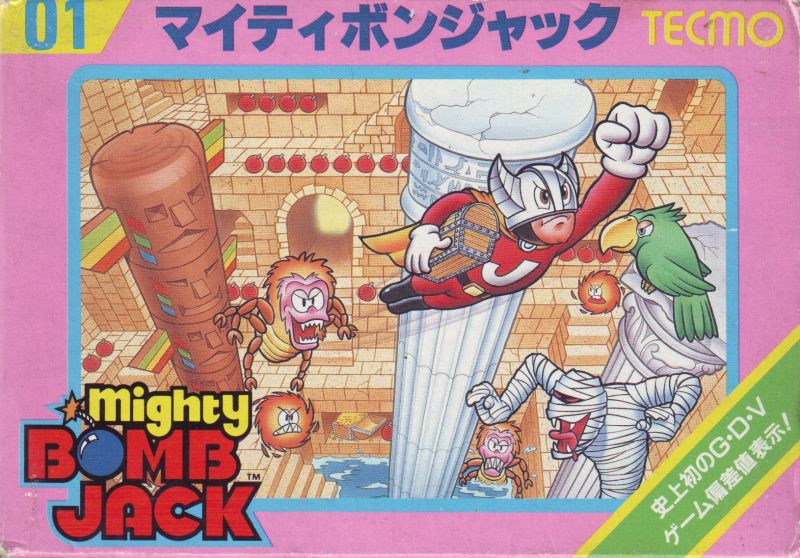 Mighty Bombjack NES Front Cover