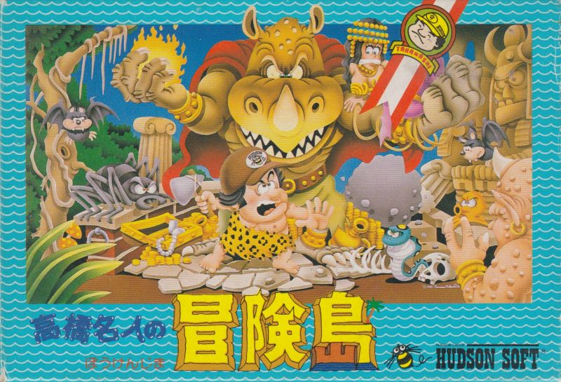 Adventure Island NES Front Cover