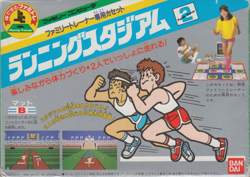 Stadium Events NES Front Cover