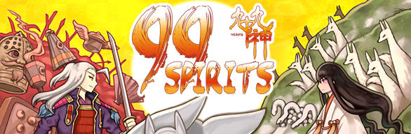 99 Spirits (Steam Special Edition)