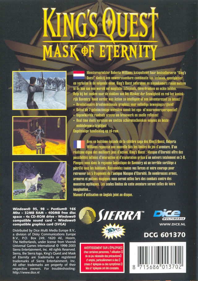 King's Quest: Mask of Eternity Windows Back Cover