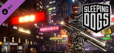 Sleeping Dogs: Tactical Soldier Pack
