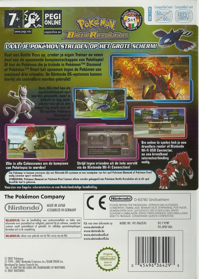Pokemon Battle Revolution 2006 Wii Box Cover Art Mobygames