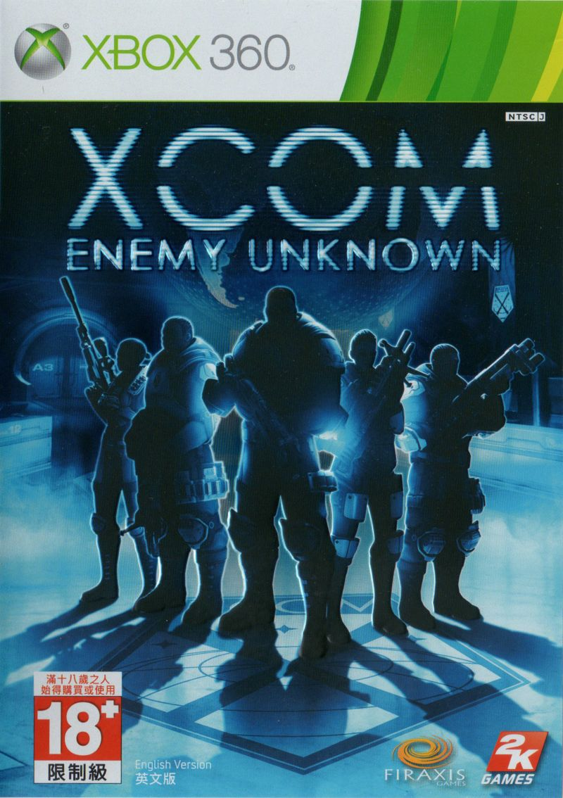 XCOM: Enemy Unknown Xbox 360 Front Cover