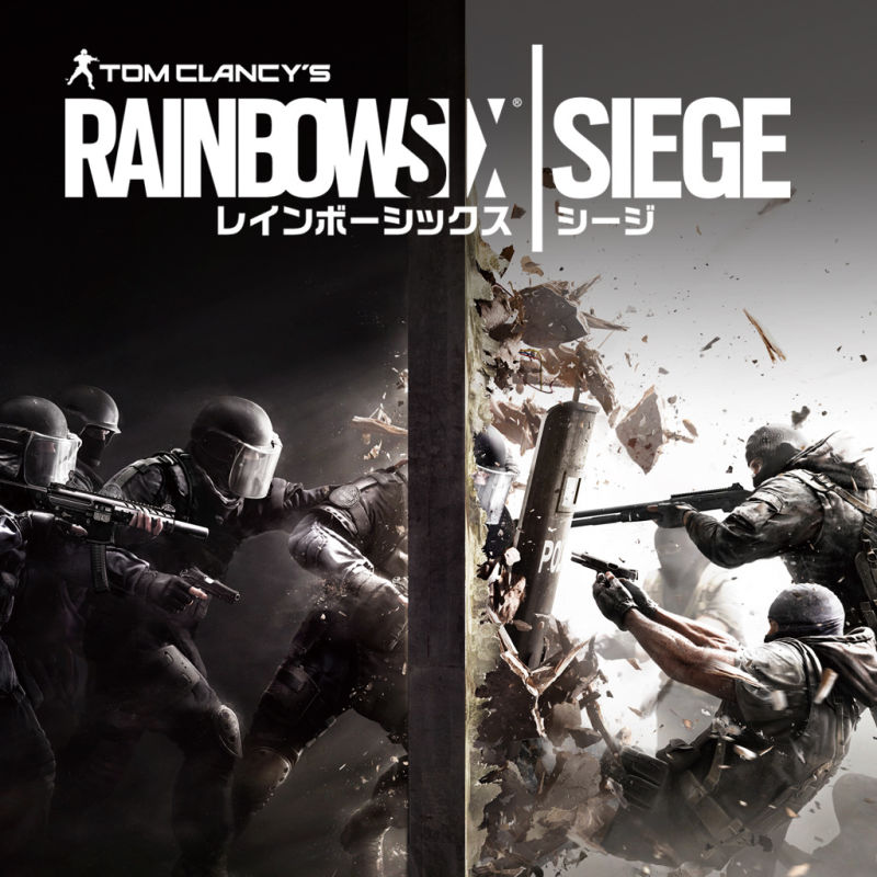 Tom Clancy's Rainbow Six: Siege PlayStation 4 Front Cover