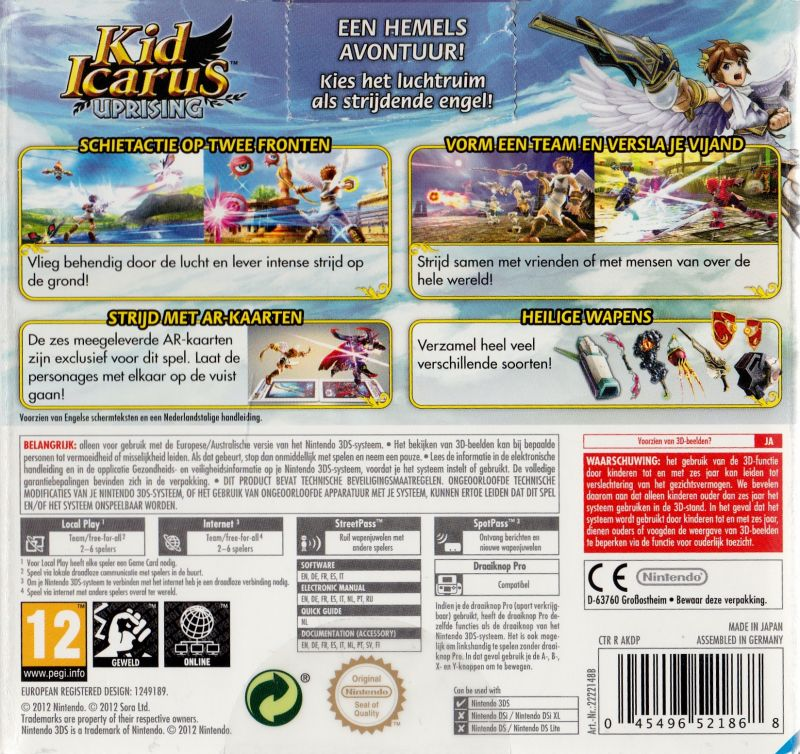 Kid Icarus Uprising Nintendo 3DS Back Cover