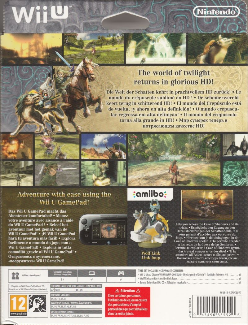 The Legend of Zelda: Twilight Princess HD (Limited Edition) Wii U Back Cover