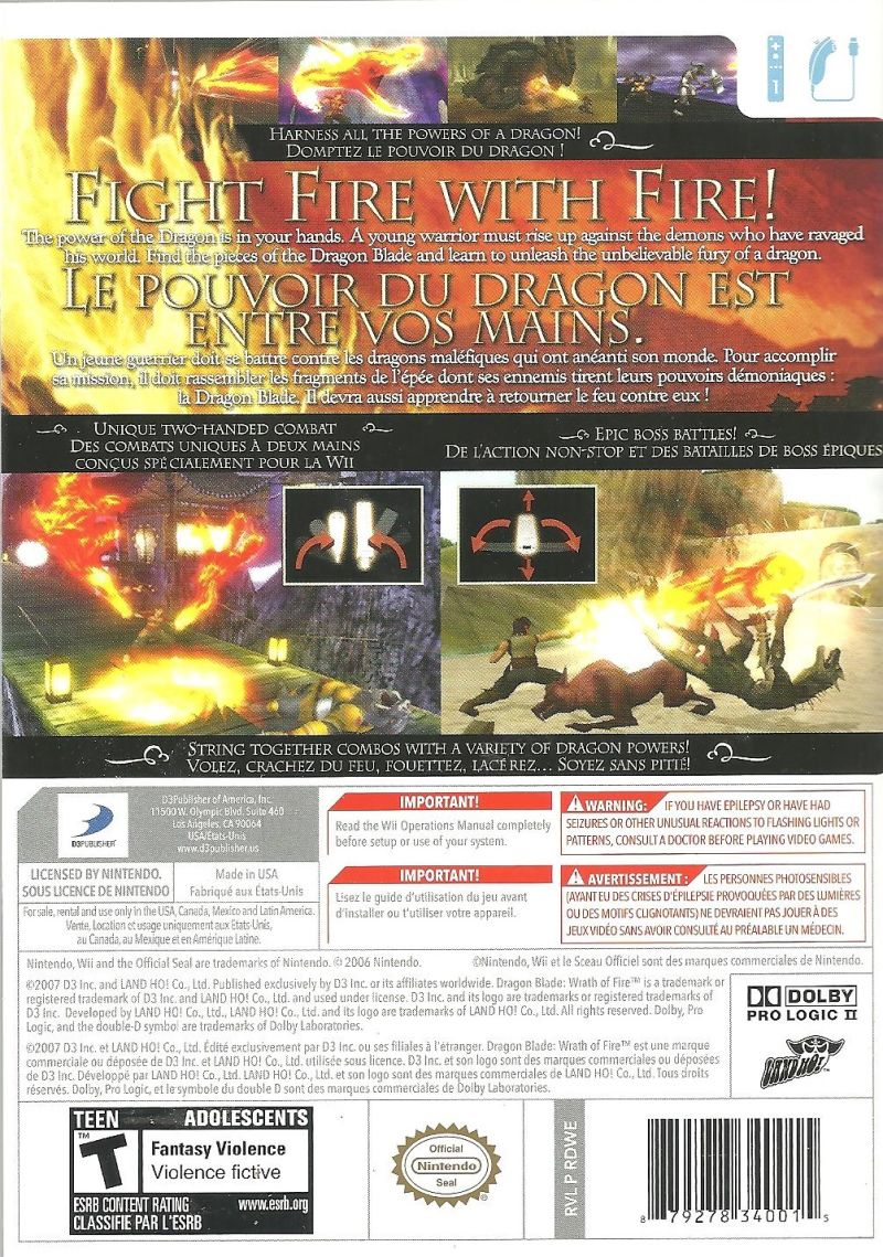 dragon blade: wrath of fire (2007) wii box cover art - mobygames