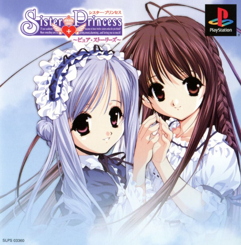 Sister princess pure stories for playstation 2001 mobygames - Prinses pure ...