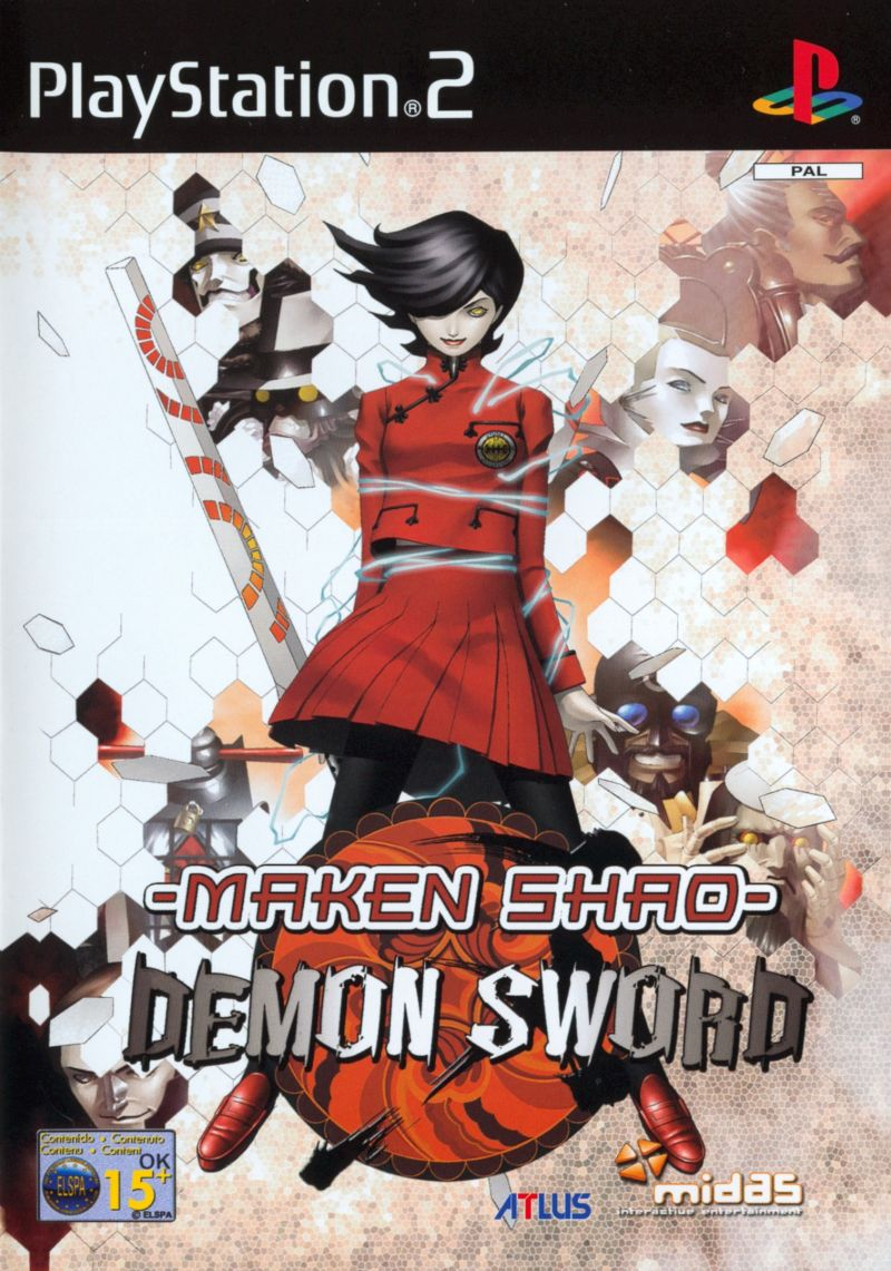 Maken Shao: Demon Sword PlayStation 2 Front Cover