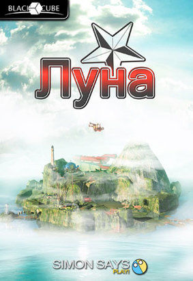 Myha Windows Front Cover