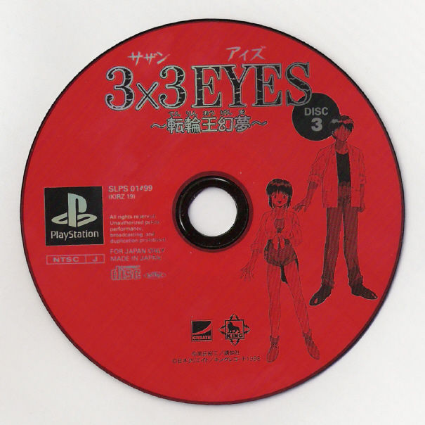 3x3 Eyes: Tenrin Ō Genmu PlayStation Media Game Disc 3