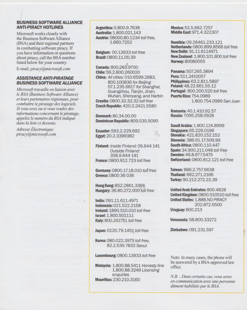 Microsoft Combat Flight Simulator: WWII Europe Series Windows Extras Microsoft Subsidiary Information flyer - Back
