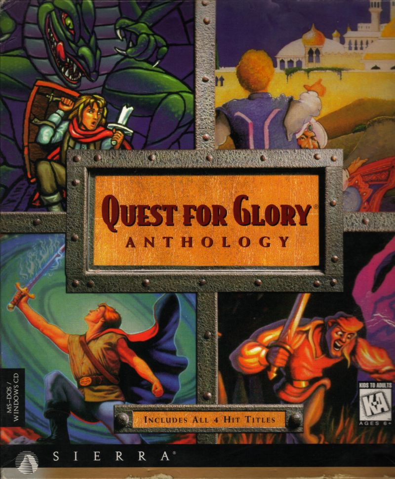Quest for Glory: Anthology DOS Front Cover