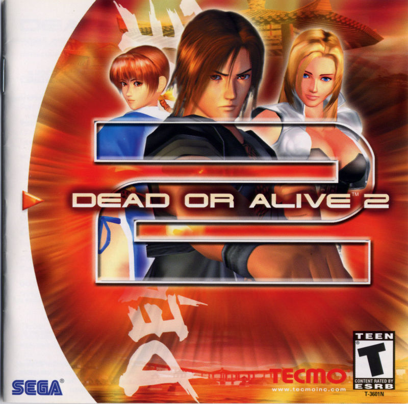 Dead or alive dreamcast