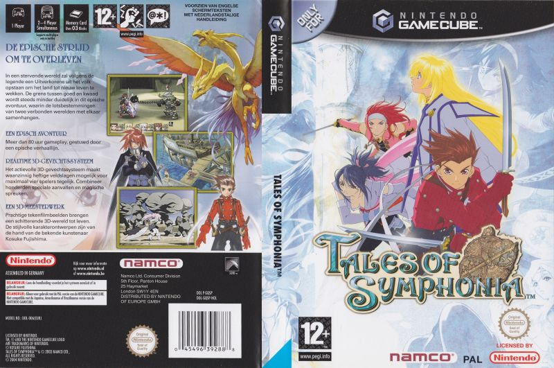Tales of Symphonia GameCube Full Cover