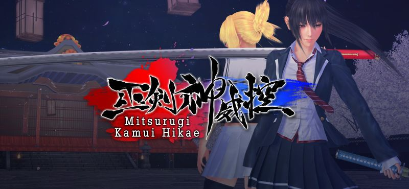 Mitsurugi Kamui Hikae Windows Front Cover