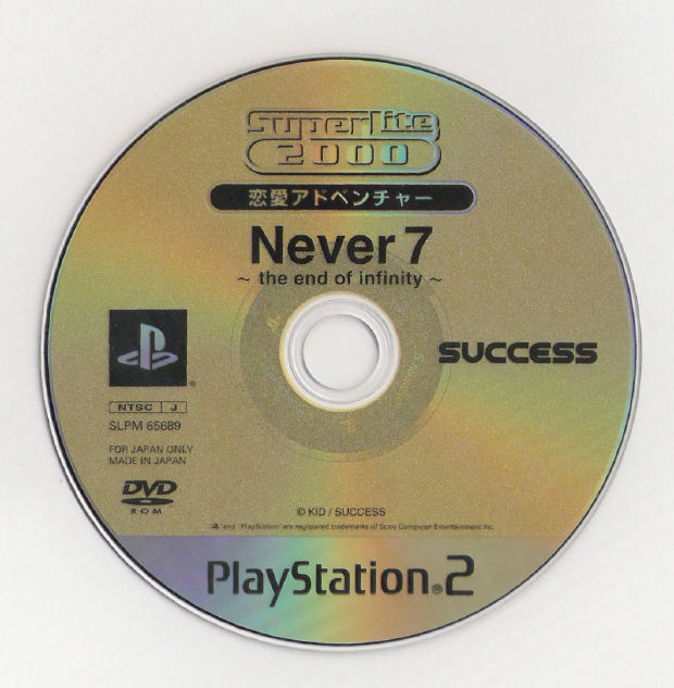 Never7: The End of Infinity PlayStation 2 Media