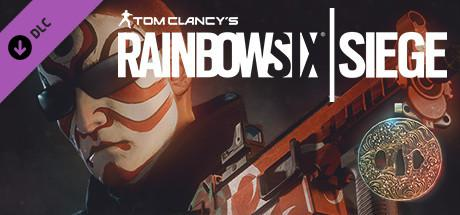 Tom Clancy's Rainbow Six: Siege - Pulse Bushido Set
