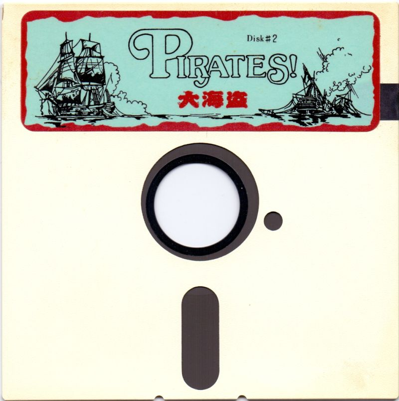 Sid Meier's Pirates! PC Booter Media Disk 2