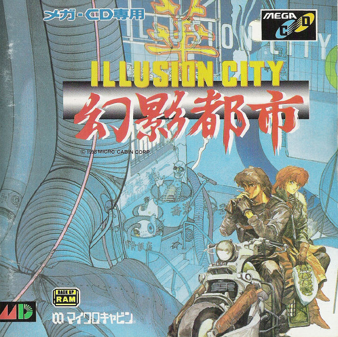 Illusion City - Gen'ei Toshi SEGA CD Front Cover