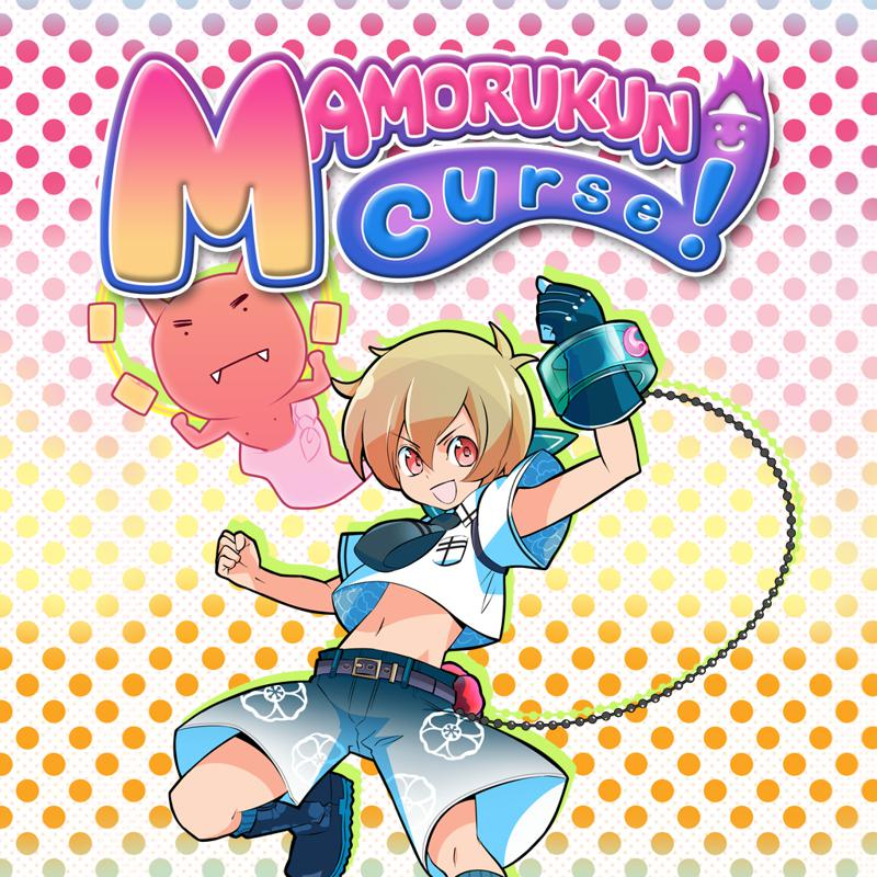 Mamorukun Curse! PlayStation 3 Front Cover