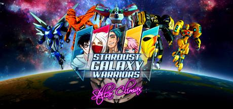 Stardust Galaxy Warriors: Stellar Climax for Linux (2015