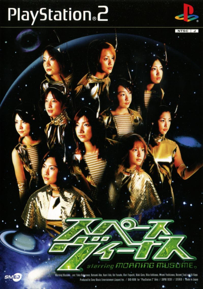 Space Venus starring Morning Musume. PlayStation 2 Front Cover