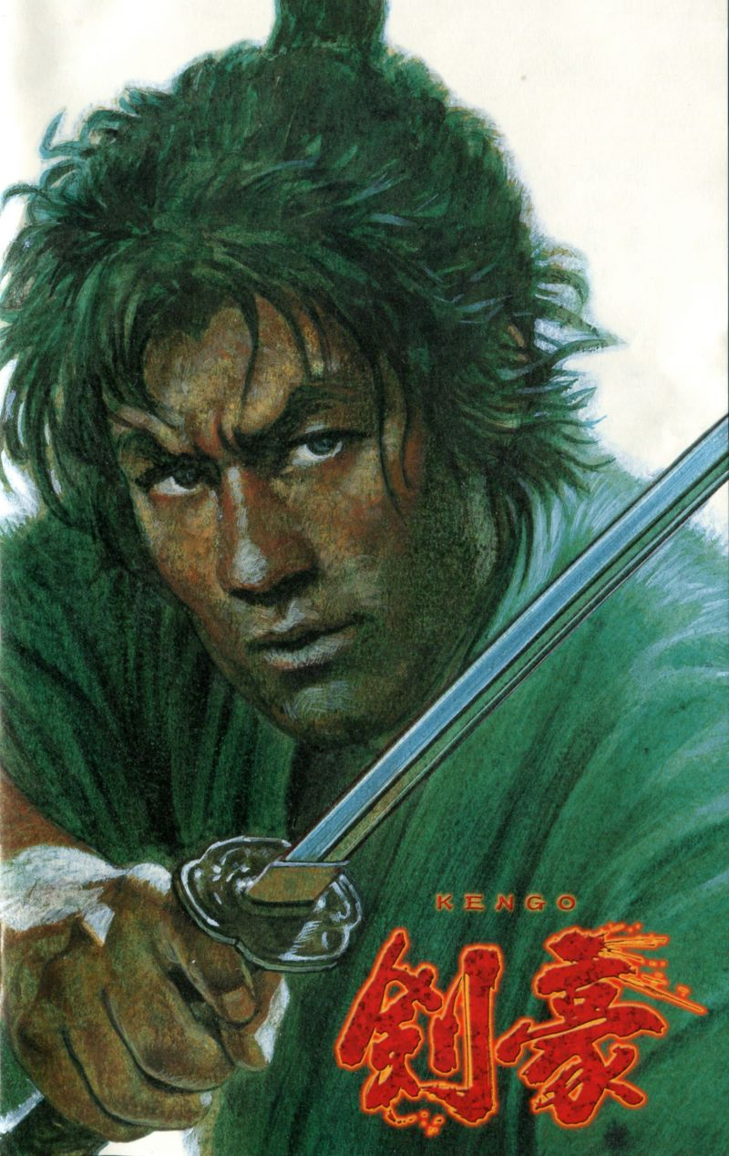 Kengo: Master of Bushido PlayStation 2 Manual Front