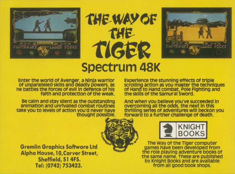 The Way of the Tiger ZX Spectrum Inside Cover