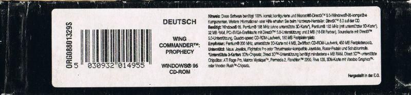 Wing Commander: Prophecy Windows Spine/Sides Top