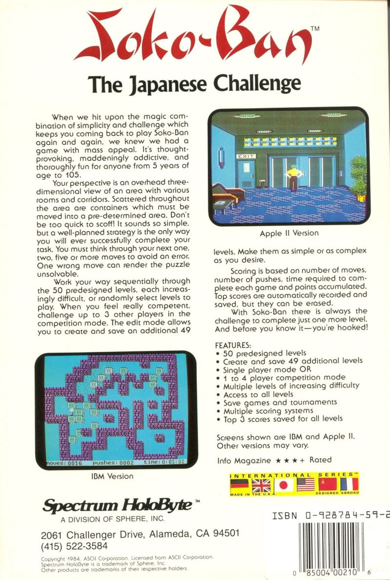 Soko-Ban Apple II Back Cover