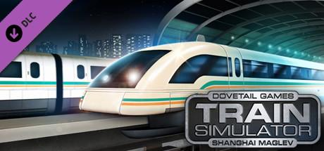 Train Simulator: Shanghai Maglev