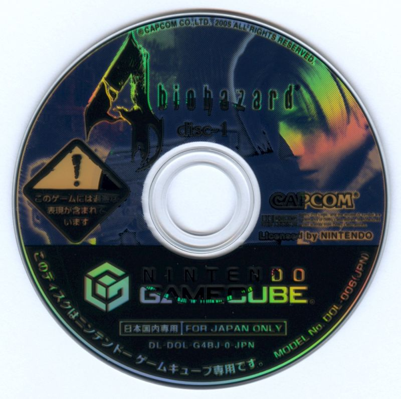 Resident Evil 4 GameCube Media Game Disc 1
