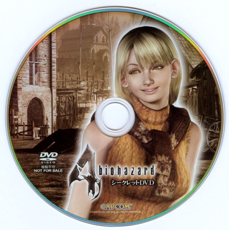 Resident Evil 4 GameCube Extras Making Of - Media