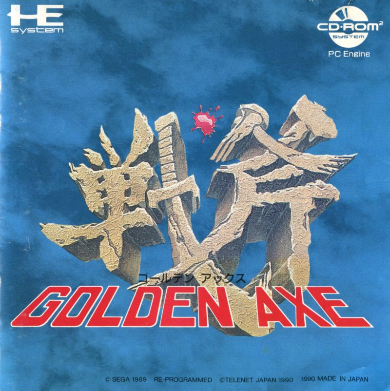Golden Axe TurboGrafx CD Front Cover Manual - Front