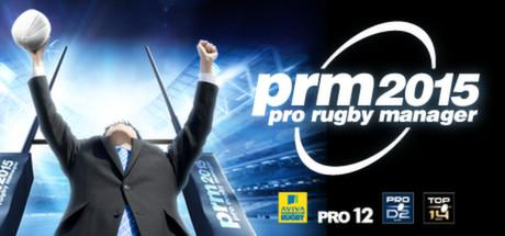 PRM 2015: Pro Rugby Manager Windows Front Cover