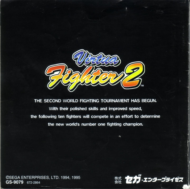 Virtua Fighter 2 SEGA Saturn Inside Cover Back of booklet