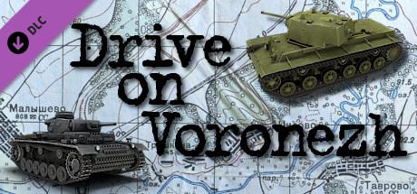 Graviteam Tactics: Drive on Voronezh
