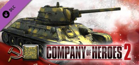 Company of Heroes 2: Soviet Skin - (M) Two Tone Spring Front