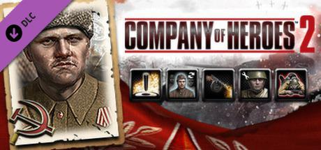 Company of Heroes 2: Soviet Commander - Conscript Support Tactics