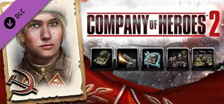 Company of Heroes 2: Soviet Commander - Soviet Industry Tactics