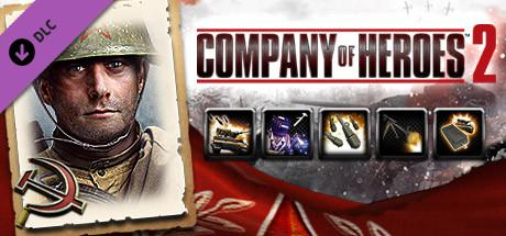 Company of Heroes 2: Soviet Commander - Tank Hunter Tactics