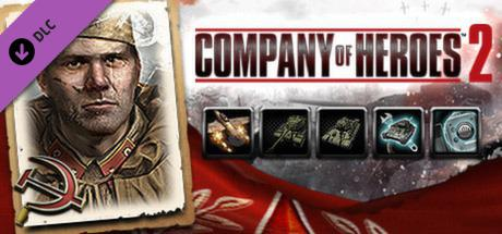 Company of Heroes 2: Soviet Commander - Armored Assault Tactics