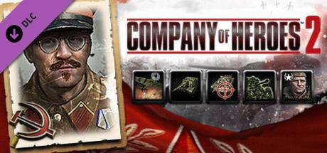 Company of Heroes 2: Soviet Commander - Mechanized Support Tactics